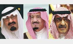 Salman is new Saudi ruler  King Abdullah laid to rest