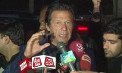 ارسلان افتخار نے بہت مال بنایا ، ہمارےپاس ثبوت ہیں، عمران خان