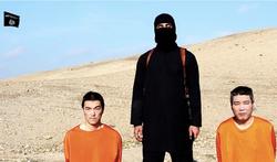 داعش نے مغوی جاپانی کے مبینہ قتل کی ویڈیو جاری کردی