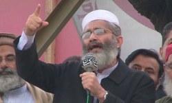 گستاخانہ خاکوں کے خلاف جماعت اسلامی کا ملین مارچ