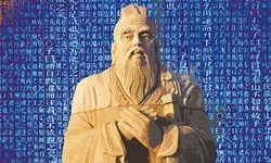 Past present: What Confucius taught us