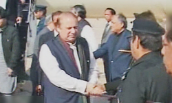 Nawaz chairs high-level meeting on security in Karachi