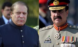 Army chief, PM attend passing out parade of elite force in Lahore