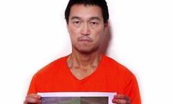 داعش کےہاتھوں دوسرا جاپانی مغوی قتل