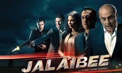 فلم 'جلیبی' کا ٹریلر جاری