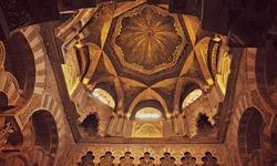 جنوبی اسپین کے قدیم علاقے غرناطہ اور قرطبہ