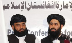 Are the Afghan Taliban terrorists?