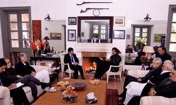 Afghan refugees won't be harassed, PTI assures envoy