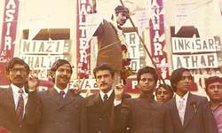 1984: The murder of Pakistan's student unions