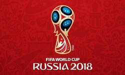 Pakistan draw Yemen in first round of Russia 2018 qualifiers
