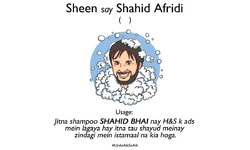 'Sheen say Shahid Afridi': Digital artist Ramish Safa makes learning Urdu fun
