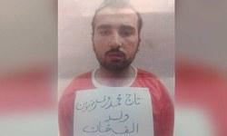 Another APS massacre terrorist arrested