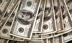International arbitration begins in $573m claim against Pakistan