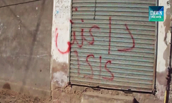 Alleged IS wall chalking in H-9