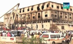 DG Rangers aggrieved over interference in Baldia fire case probe