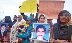 سعودی عرب میں قید افراد کے اہلِ خانہ کا انصاف کا مطالبہ