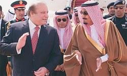 پاکستان اور سعودی عرب کا تعلقات مضبوط بنانے کا عزم