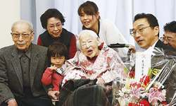 World's oldest woman turns 117 in Japan
