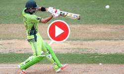LIVE VIDEO: Pakistan vs South Africa