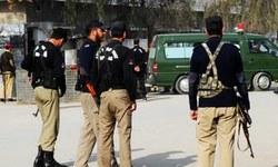 Four children injured in Multan blast
