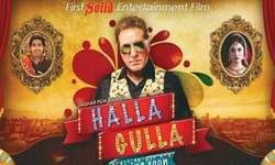 Time for Halla Gulla, perhaps