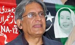 Aitzaz set to retain post of opposition leader in Senate
