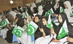 Solidarity showed with armed forces on Pakistan Day