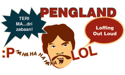 The funny side of…language