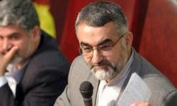 Iran condemns Saudi strikes in Yemen as 'dangerous step'
