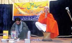 Punjabi play staged in church