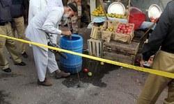 Bomb targeting police bus kills 2, injures 14 others in Karachi
