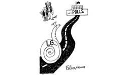 Cartoon: 28 March, 2015