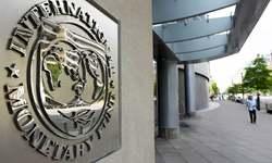 پاکستان کے لیے 6.64 ارب ڈالرز کا قرضہ منظور