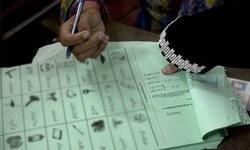 آزاد کشمیر:ضمنی انتخاب میں پی ٹی آئی، پی پی کا مقابلہ