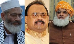 Altaf discusses Yemen issue with JI, JUI-F chiefs