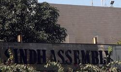 Sindh makes mental assessment of blasphemy suspect mandatory
