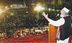 Karachi people want election, not selection, says Siraj