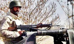 Militant killed in clash with FC personnel