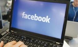 لوگ فیس بک پر جھوٹ کیوں بولتے ہیں؟