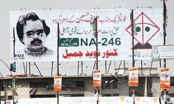 JI-PTI failure to form election alliance may divide anti-MQM vote