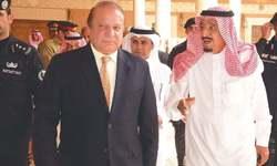 Yemen crisis: Pakistan reiterates support to Saudi Arabia, says FO