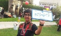 Badtameez Dil Sabeen