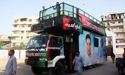 PPP plans Lyari comeback