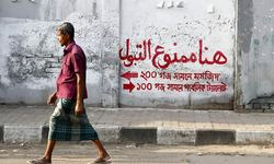 Bangladesh uses 'sacred Arabic' to stop peeing in public