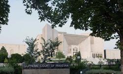 Judicial commission to examine five govt officials tomorrow