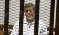 Morsi verdict