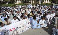 Professors, lecturers  hold protest