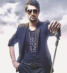 Good streaming for Atif Aslam