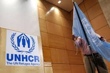 UNHCR project launched in Ziarat school