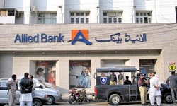 Allied Bank creating room for expansion